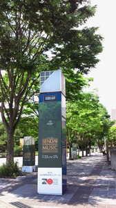 201006241311003