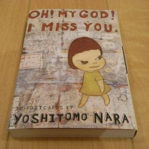 Yoshitomonara_001