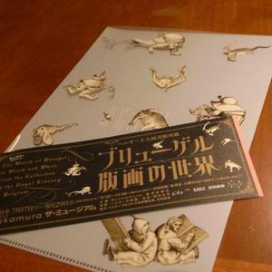 Bunkamura_003